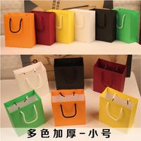 Free shipping ! 30pcs/lots 17cm*8cm*20cm Small thickening paper bag, small gift shopping bag