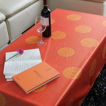 popular custom printed tablecloth