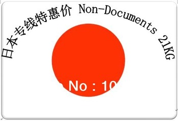 Japan International Express Service Non-Documents 21Kg coupon
