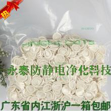wholesale latex dust