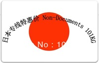 Japan International Express Service Non-Documents 101Kg coupon