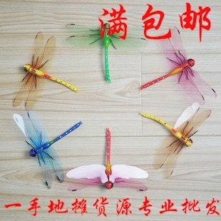 Home Free Dragonfly Decorations Promotion-Shop for Promotional ...