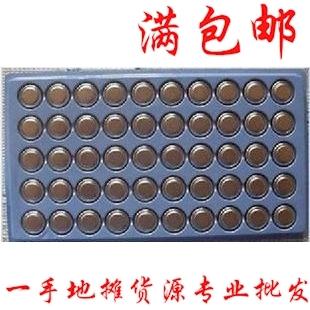 Colorful spring lantern button electronic 1 6 nightlight battery(China (Mainland))