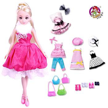 Doll bobby doll set princess girl toys 3 - 7