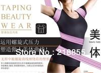 Free shipping wholesale women sexy corset shaper magic slimming  body building underwear ladies shapewear vest women