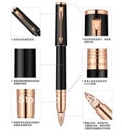 Chapultepec 5th loose rose gold super smooth pen parker pen