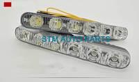 Strobe 6W Freeshipping Pair of Day Running Light turn light high quality waterproof reverse function