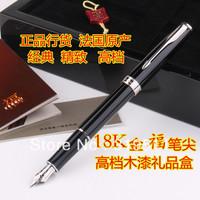 Parker fountain pen series of white lea clip fountain pen ink pen 18k fountain pens