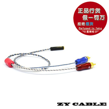 Free shipping+tracking number 2rca to3.5 female double rca 3.5 socket