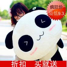 kung fu panda plush promotion