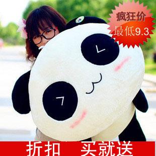 55CM cute&kawaii Soft Kung Fu Tare Hello Panda&Bear Stuffed Plush Pillow Toy&Animal&Doll for Kids&Girls Valentines Gifts(China (Mainland))