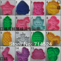 FREE SHIPPING ! 32 Styles 3D DIY Biscuit Cookies Mold Fondant Cake Plunger Cutter Suger Craft  Shaped Tools