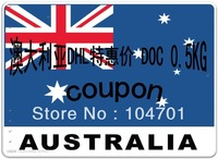 Canada International Express Service DOC 0.5Kg coupon