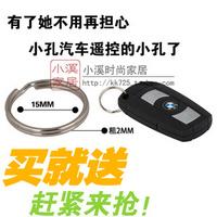 Ostinatos key ring car key ring small circle remote control circlers keychain diy material