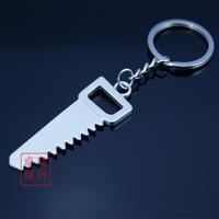 Tools saw keychain keychain logo lettering tools keychain