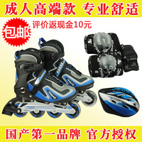 Free shipping  Puma skatse roller skates skating shoes adult ms103 Presenting a set of protective devices