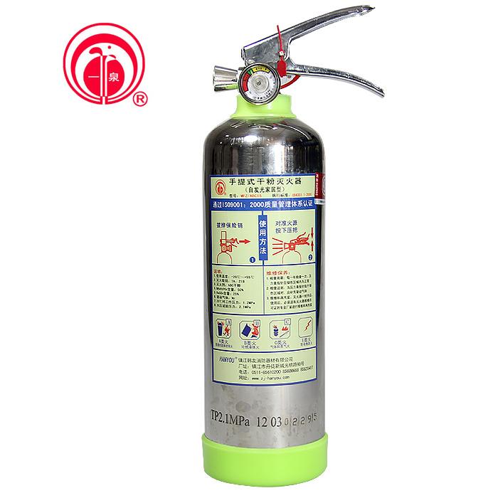 Portable dry powder fire extinguisher stainless steel portable car fire extinguisher 1kg auto fire extinguisher(China (Mainland))
