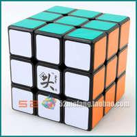 Professional Magic cube DaYan 3 Guhong  Black  Pom