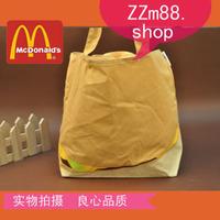 Mcdonald 4.5 limited edition canvas bag shopping bag tote bag 2022