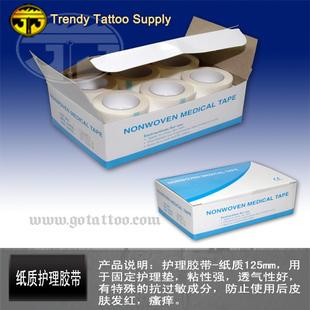 Tattoo equipment cleaning supplies nursing tape paper 125mm box 24 roll 1.6 roll