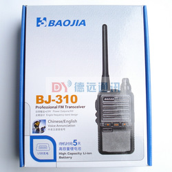 Batphone bj310 bj320 small mini ultra long carry standby(China (Mainland))