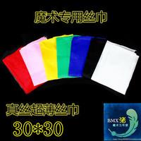 2013 new designed hot sales Silk scarf silk squareinto ultra-thin silk scarf magic props size 30 30cm free shipping 1lot=3pcs