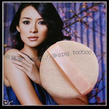 cheap cosmetics beauty supply