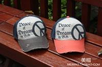 Baseball cap male women's hat summer fashion trend of the sun-shading