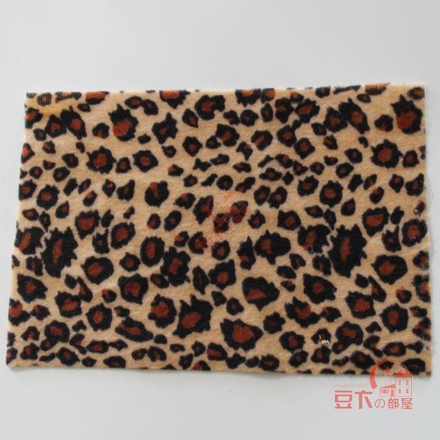 Leopardenmuster TeppicheKaufen billigLeopardenmuster