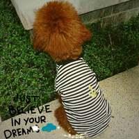 Dog clothes stripes shirt colorful pet wear, high quality pet clothes 9110