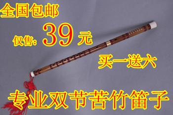 Calls professional refined double brass pleioblastus flute