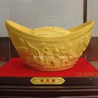 Gold ingot decoration Large alluvial gold velvet lucky crafts business gift