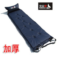 Automatic inflatable cushion single moisture-proof pad outdoor thickening camping tent field mats