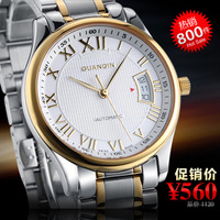 The clavichord limited edition ultra-thin male watch fashion table commercial men's watch automatic mechanical watch