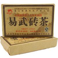 longyuan longyuanhao wu yi brick 250g brick pu er free shipping wholesale promotion the premium food tops teas healthy AAAAA
