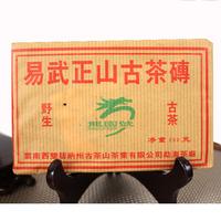 250g puer puerh pu erh er longyuan the teas wu yi ancient brick ripe free shipping wholesale sale promotion premium  tops AAAAA