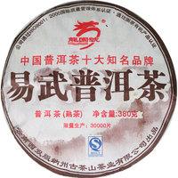 380g pu erh  er the teas wu yi ripe seven cake yunnan AAAAA free shipping wholesale sale promotion the premium pu'er pu'erh food