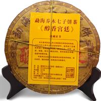 pu er tea seven cake menghai sangioveses 357g ripe royal free shipping wholesale sale promotion the premium teas health care