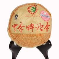 250g the teas pu er erh ripe tuocha wholesale sale food premium yunnan AAAAA china puer puerh pu'er free shipping pu-er pu-erh