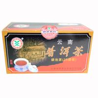 50g pu er erh the teas y0511 teabaging wholesale sale food premium yunnan AAAAA pu-er pu'er zhongcha tops free shipping chinese