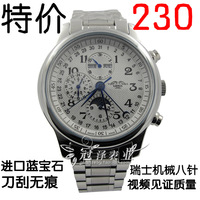 Multifunctional watch stainless steel belt strap well known 368 needle calendar automatic mechanical watch waterproof mens watch