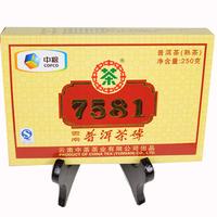 250g the teas ripe 7581 puerh pu erh er yunnan zhongcha brick premium virgin material wholesale sale food premium AAAAA pu-erh