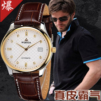 Watch fashion watches male mechanical watch ultra-thin fully-automatic mechanical watch waterproof back through the mens watch