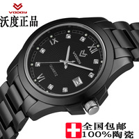 Table mens watch luminous male ceramic mens watch black male watch mens watch