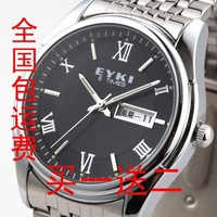 Ikey men's watch commercial male watch double calendar waterproof luminous steel sheet 8470 quartz watch