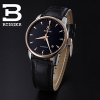 Binger accusative case watch fully-automatic mechanical watch stainless steel mens watch series