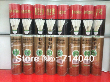 Aeroplane 202 badminton shuttlecock, training badminton shuttlecock, 6 dozen/lot, free shipping