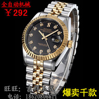 Brand watches Men fully-automatic mechanical watch commercial men's watch fashion stainless steel male fashion watch