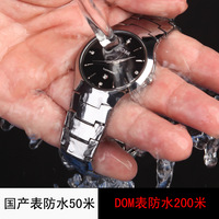 Dom tungsten steel mens watch ladies watch fashion male watch waterproof commercial lovers watch