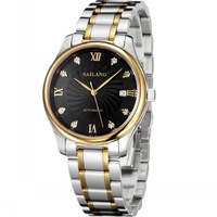Fully-automatic mechanical mens watch